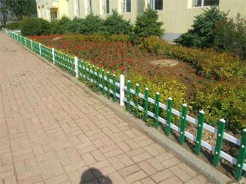 lawn fence