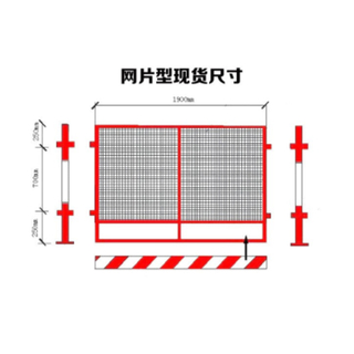 Factory Price foundation pit mesh fence welded construction fence Foundation pit guardrail
